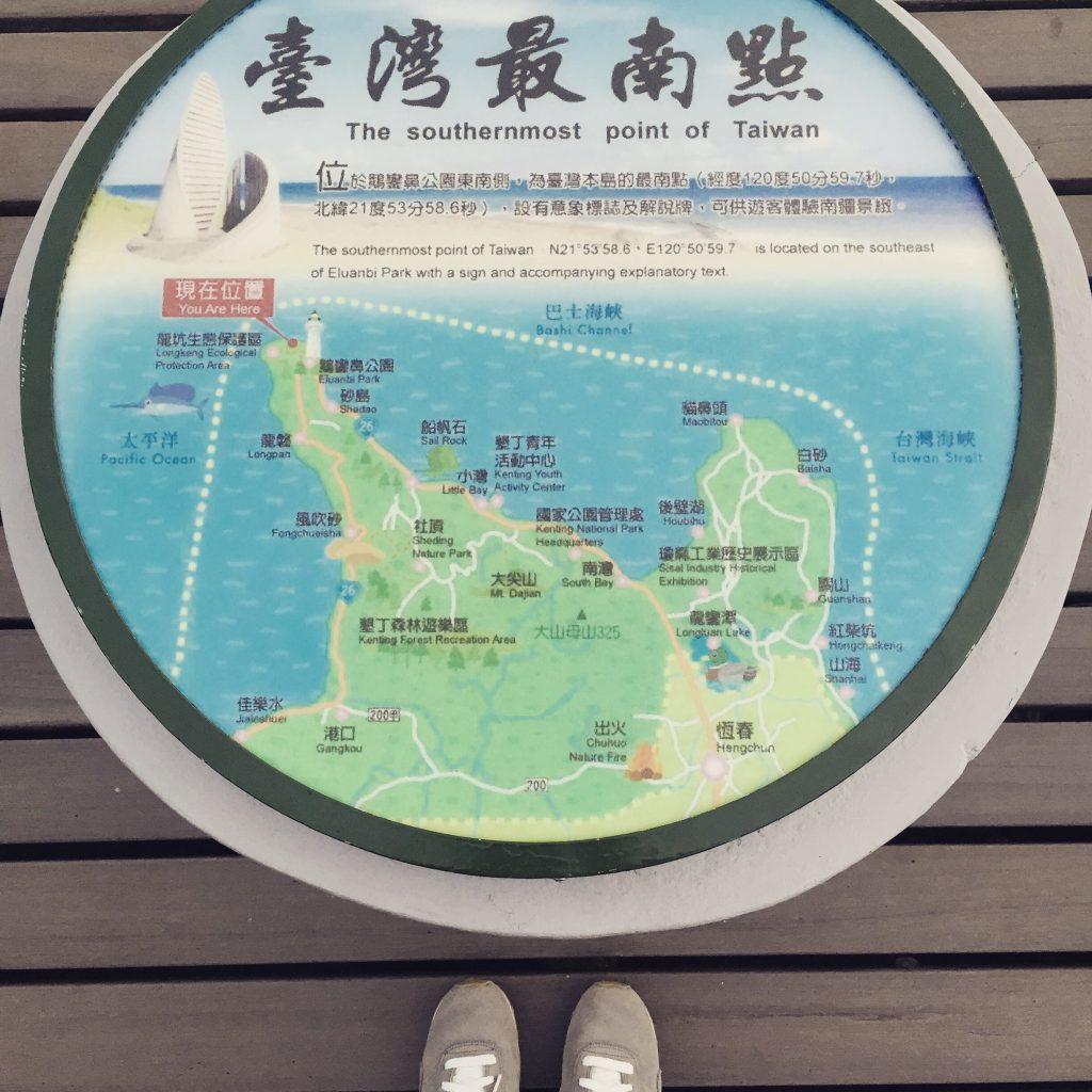 台湾基本情報まとめ - 台湾行きが決まったら、まず知っておきたいこと