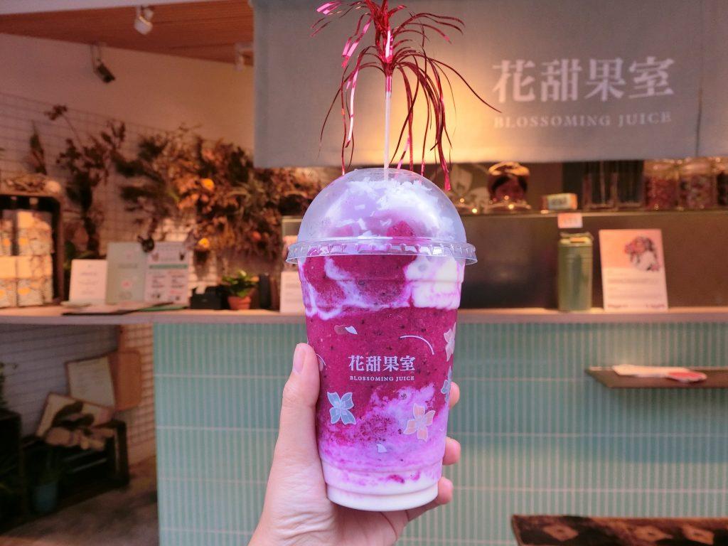 美味しくて可愛い!思わず目がハート♡フォトジェニックな台北の人気ドリンクスタンド3選