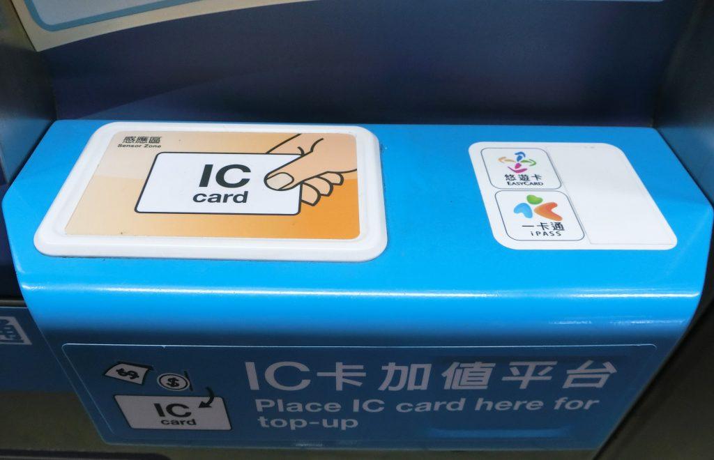 """台北巡りのマストアイテム!現地に着いたらまず手に入れるべき""""悠遊卡"""""""
