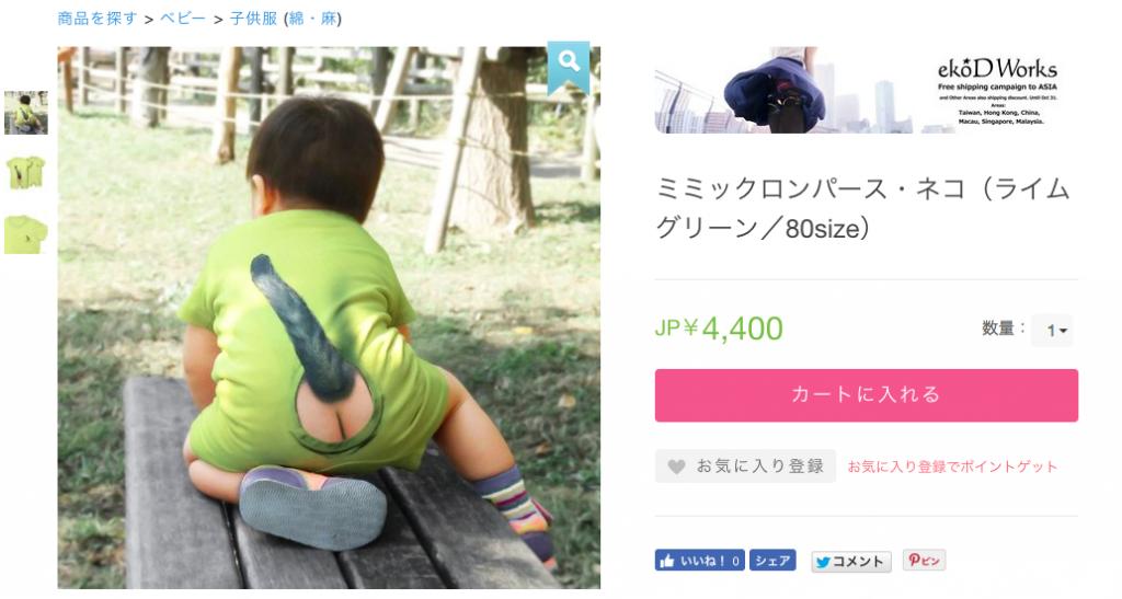 日本で買えるキュートな「電鍋ピアス」って知ってる?Pinkoiで台湾クリエイター作品に触れてみよう