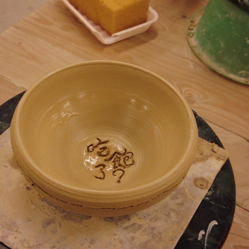 鶯歌陶瓷老街でキュートな食器をゲットしよう!台湾随一の陶器天国「鶯歌」の歩き方