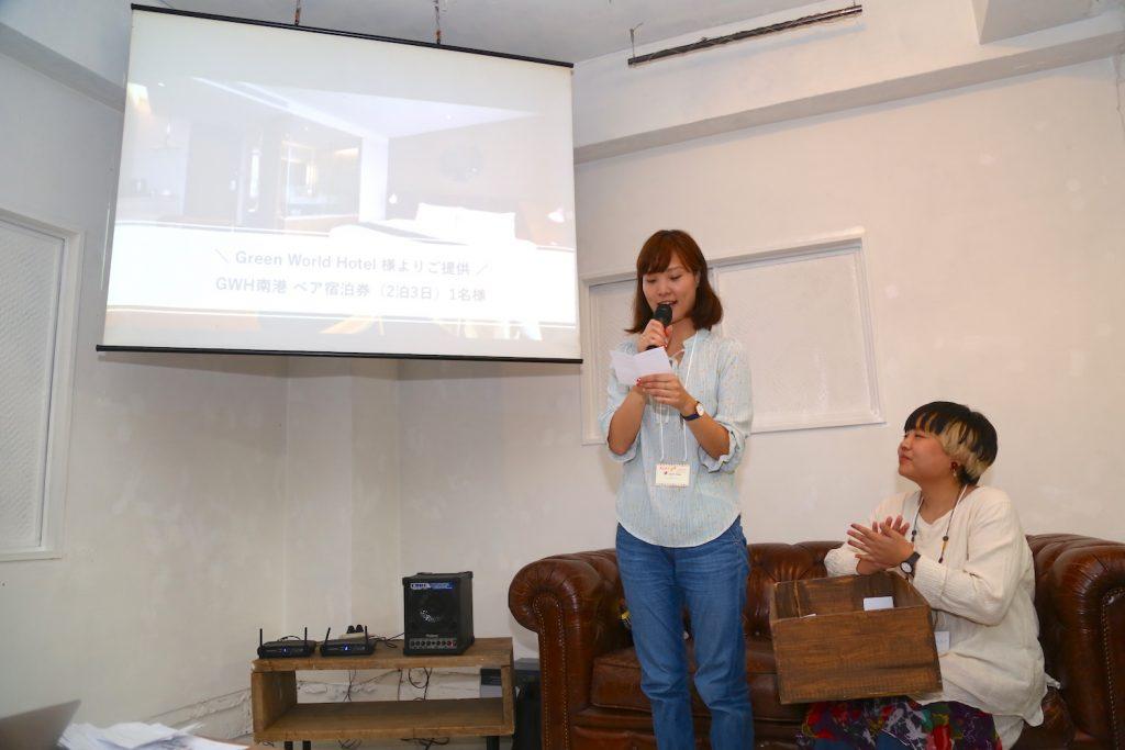 大阪にて「台湾女子ナイト ~HowtoTaiwan」を初開催しました!(イベントレポート後編)