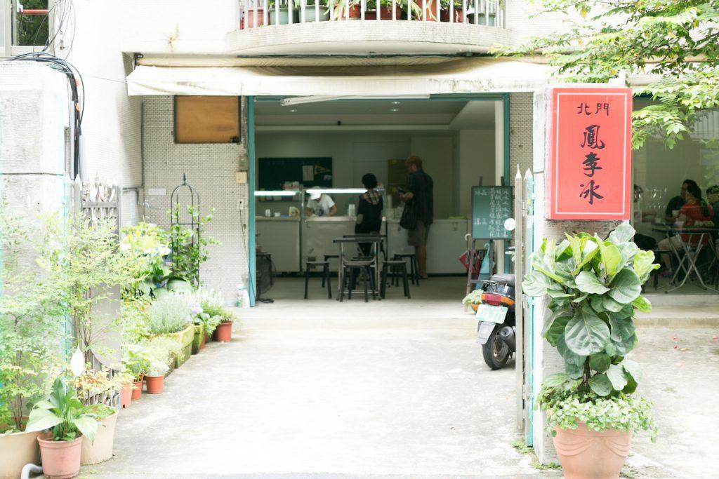 忠地七緒さんの台湾写真展のロケ地をHowtoTaiwanが監修しました《お知らせ》