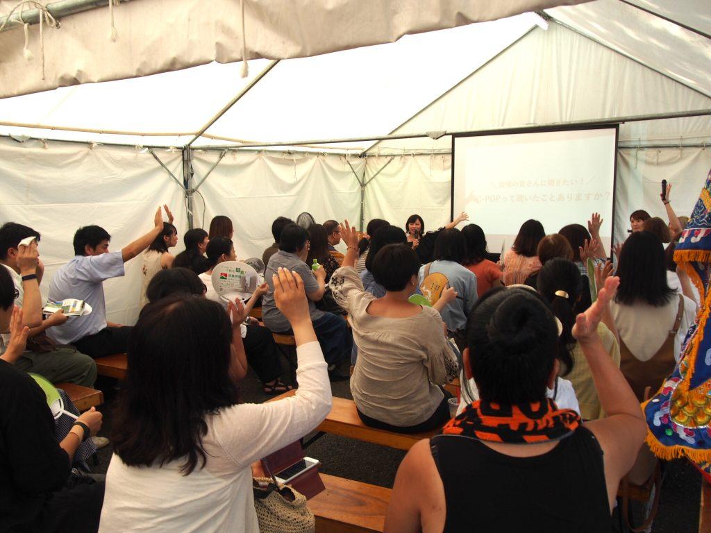 台湾フェスタ2017にてトークショー「C-POPのススメ~HowtoTaiwan」を開催《イベントレポート》