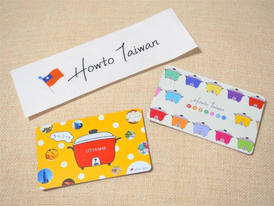 台湾の交通ICカード「悠遊卡」の新しい優待が2020年2月よりスタート!乗車回数に応じたキャッシュバック制度に