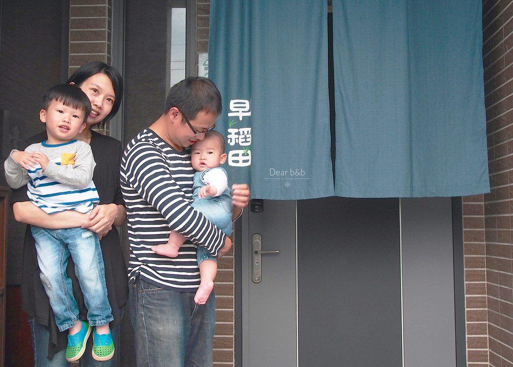 「早稲田」を経営するおしどり夫婦