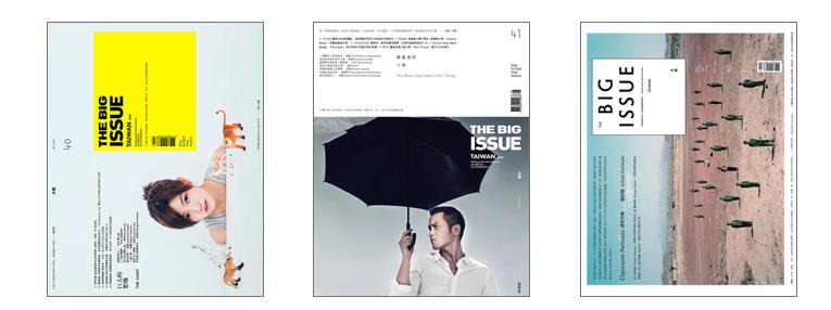 販売員さんを見つけたら即GETすべし!台湾版「THE BIG ISSUE」が最高にオシャレでお土産にも◎