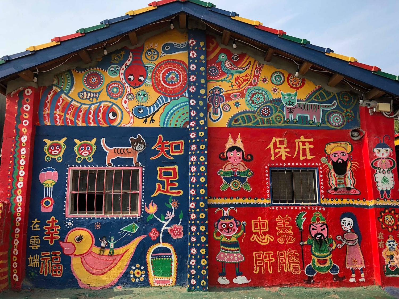 台中の絶景スポットを日帰り旅で満喫!kkdayのツアーでアジアのウユニ塩湖・高美湿地や彩虹眷村、逢甲夜市を効率的にまわろう