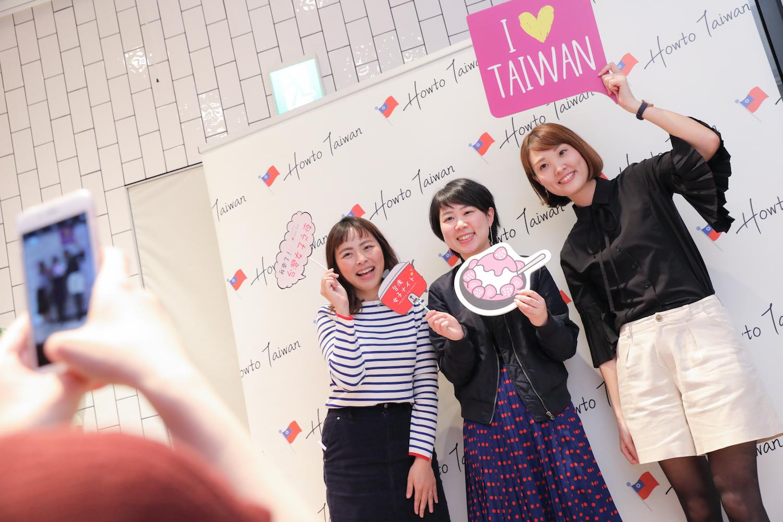【チケット完売】台湾好きのためのリアルイベント「台湾女子ナイト~Howto Taiwan in 神戸」を開催します!