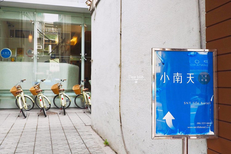 台南駅から徒歩10分!女性限定の路地裏のリノベ民宿「小南天生活輕旅」(台南市内)