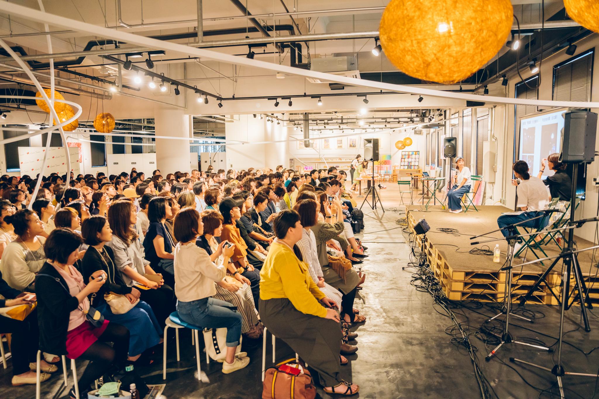 【イベントレポート】台湾女子ナイト2018 in 神戸を開催しました!