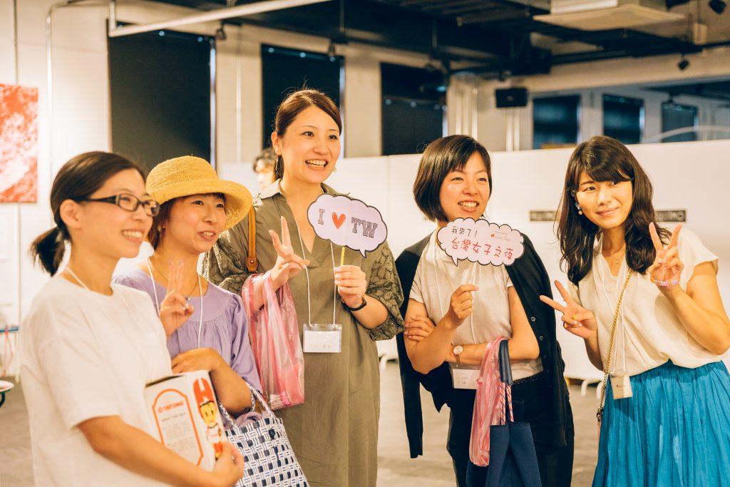 台湾好きのためのリアルイベント「台湾女子ナイト~Howto Taiwan✕Dear b&b in 東京」を開催します!
