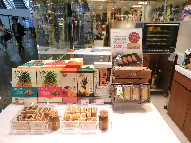 空港で買える台湾土産の鉄板!創業1967年、台湾土産の超老舗「新東陽」のおすすめ商品を一挙紹介♪