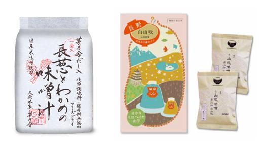 台湾人が喜ぶ「日本のお土産」を大調査!大人や子供に人気のテッパン土産を紹介します♡