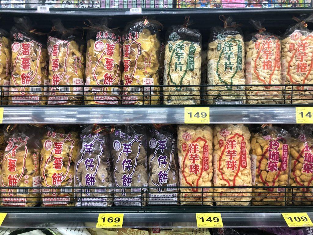 みんなだいすき!家樂福(カルフール)♡ 台北のおすすめ店舗&バラマキみやげ5選