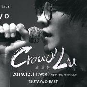 New_crowd_japan_ol