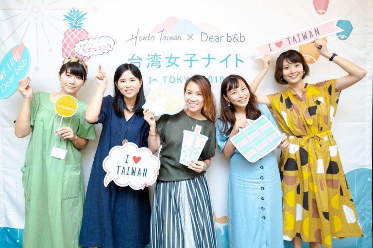 台湾女子ナイト-296