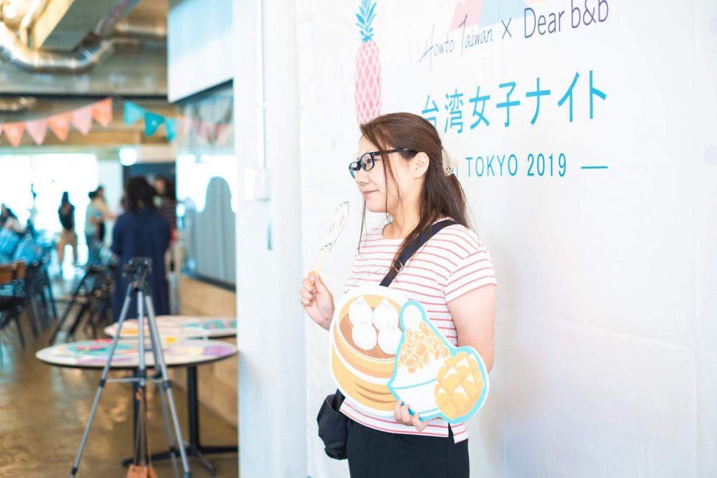 【イベントレポート】Howto Taiwan × Dear b&b 共同開催!台湾女子ナイト in TOKYO 2019 を開催しました♡