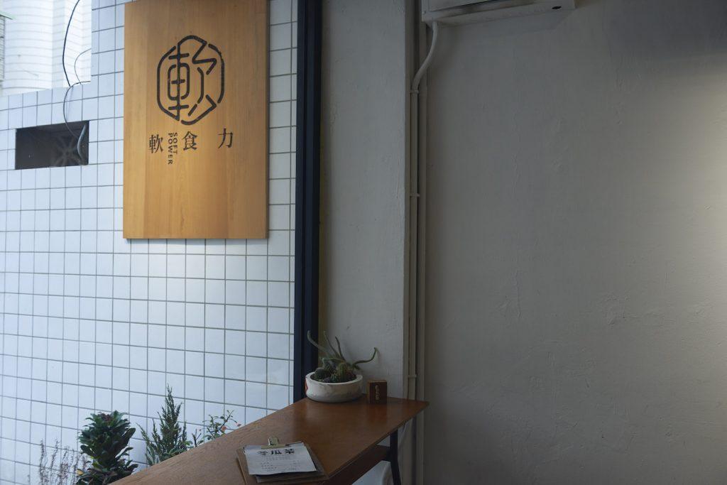 台湾を日帰りで満喫♡ タイプで選ぶ、Howto Taiwanおすすめ弾丸プラン3選【トレンドさきどり編】