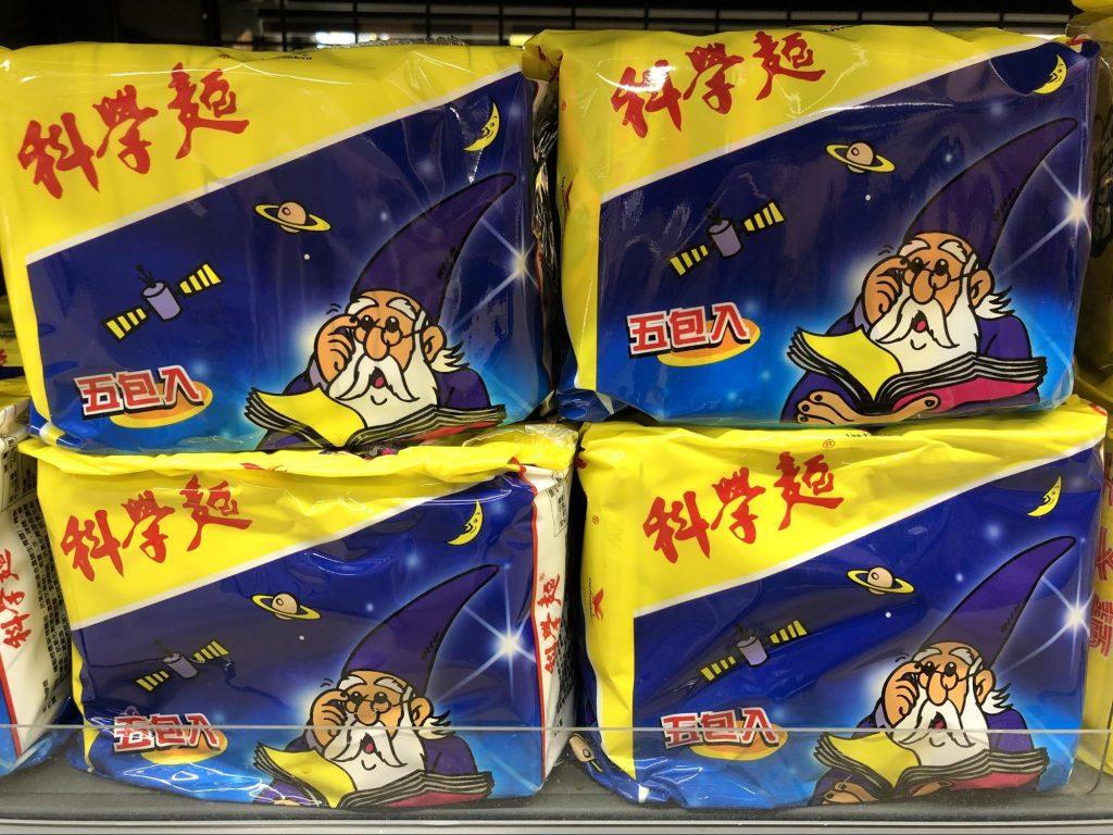台湾現地でぜひ味わいたい! ごろっとお肉が載った豪華インスタント牛肉麺「滿漢大餐」って知ってる?