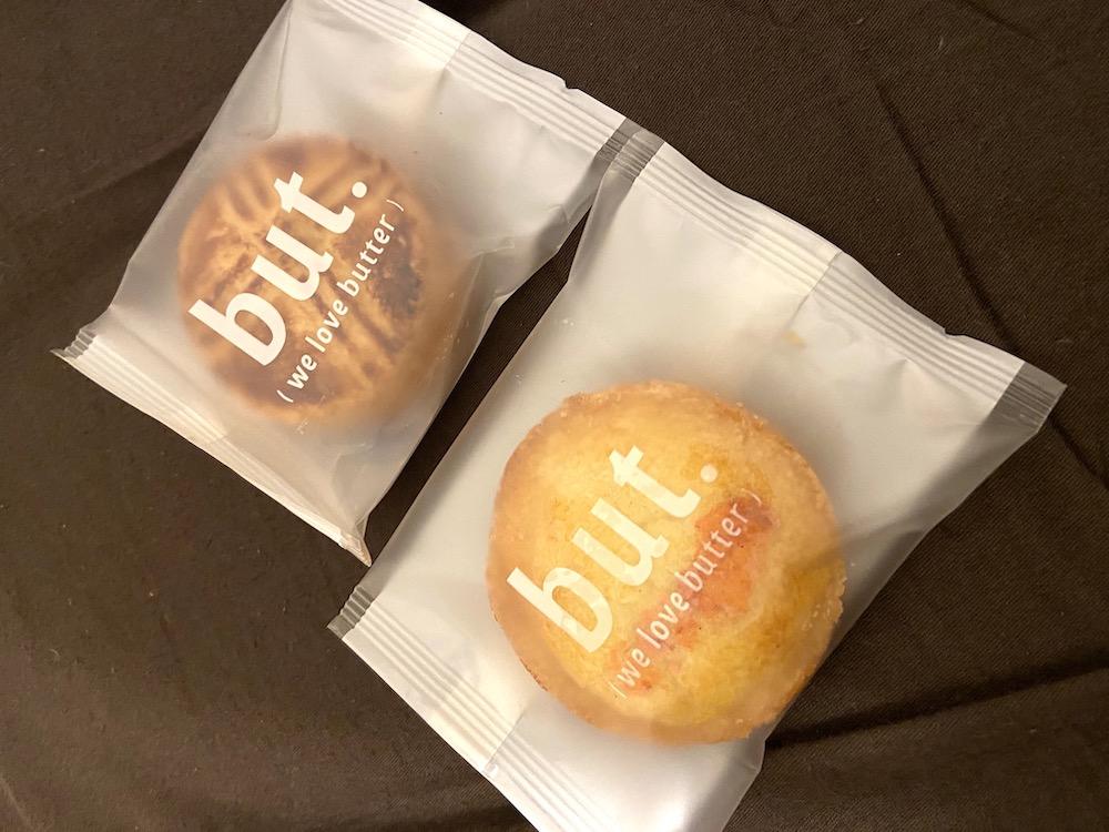 台湾土産に迷ったらコレ! 台北・松山国際空港から徒歩10分。おしゃれなバタークッキー専門店「but. (we) love butter」