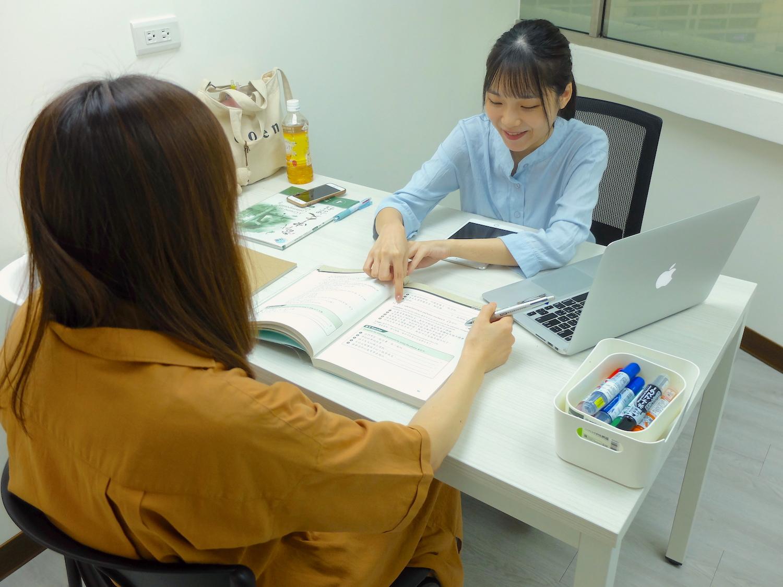 チェン台湾華語 語学教室