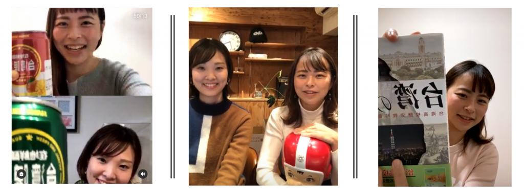 スクリーンショット 2021-03-30 12.01.44